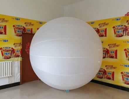 Aerotain Balloon Drone Hull