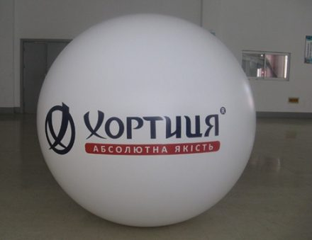 White PVC Sky Balloon With 2 logo imprinted