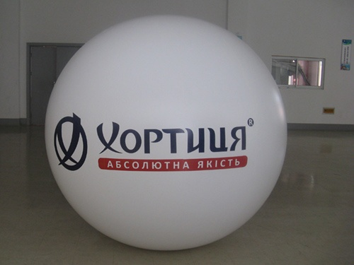84 1560270790117028 1 2 | Supplier of Carcapsule,Airship,Inflatable in China