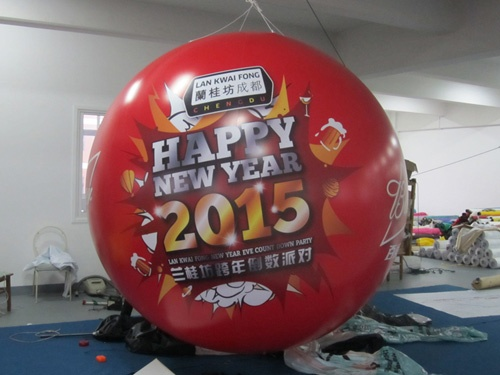 95 1560149119040804 3 | Leader of Carcapsule | Helikite Balloon | Balloon Light | Inflatable in China