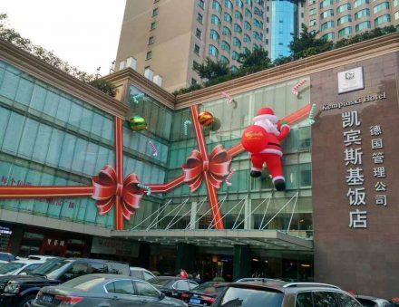 10m inflatable Christmas
