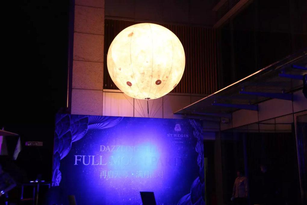 Lunix Lighting Balloon