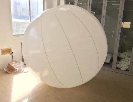 Nylon Sky Balloon