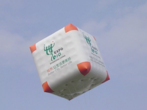 Q 0561 2 2 | Leader of Inflatable Tent | Advertising Balloon | Balloon Light | Helium Compressor in China