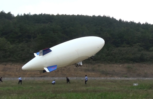 unmanned airship