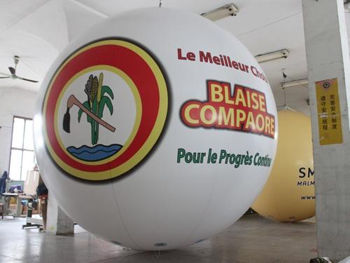 helium advertising balloon 2 logo