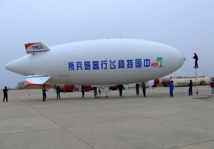 20m Unmanned Airship