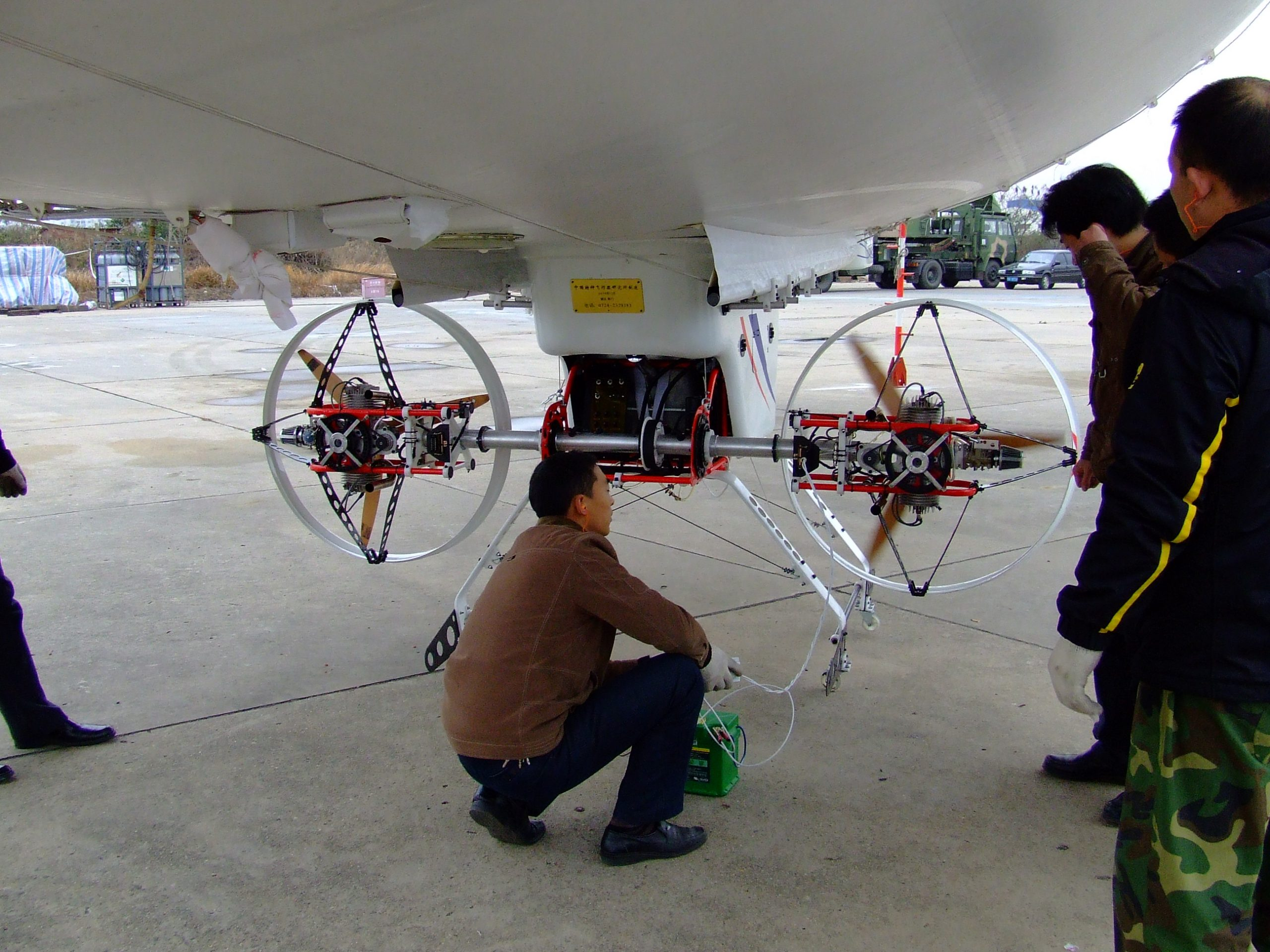 starter unmanned airship