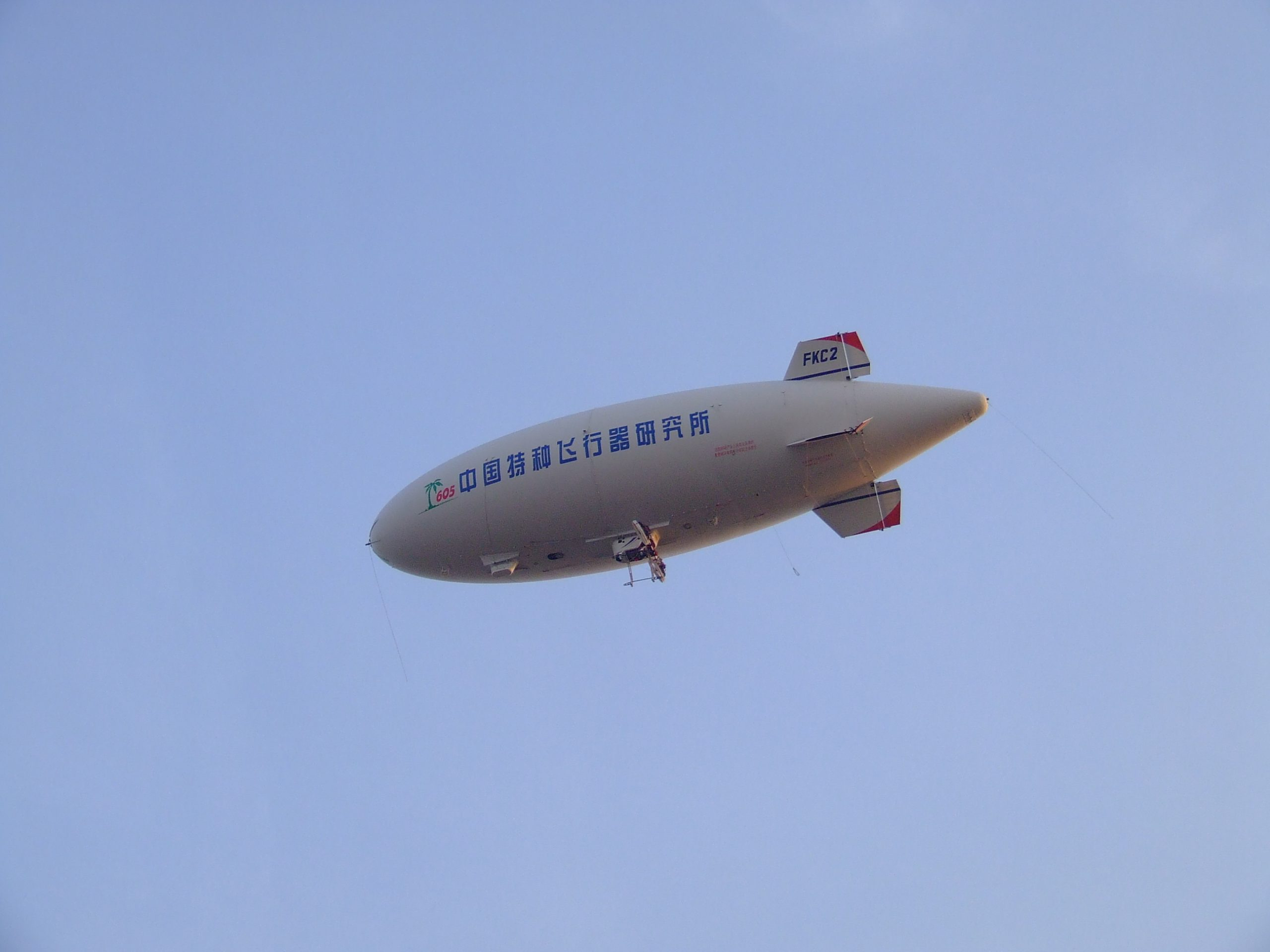 unmanned airship china