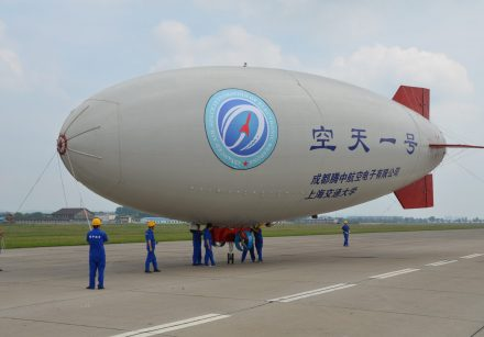 25m Unmanned Airship