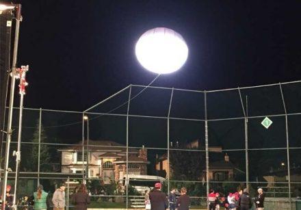 Ellipse Film Balloon