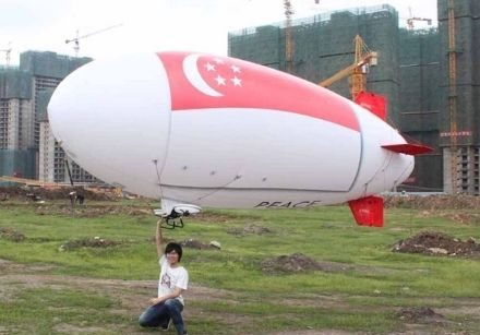 rc blimp 2021   Leader of Inflatable Tent   Advertising Balloon   Balloon Light   Helium Compressor in China