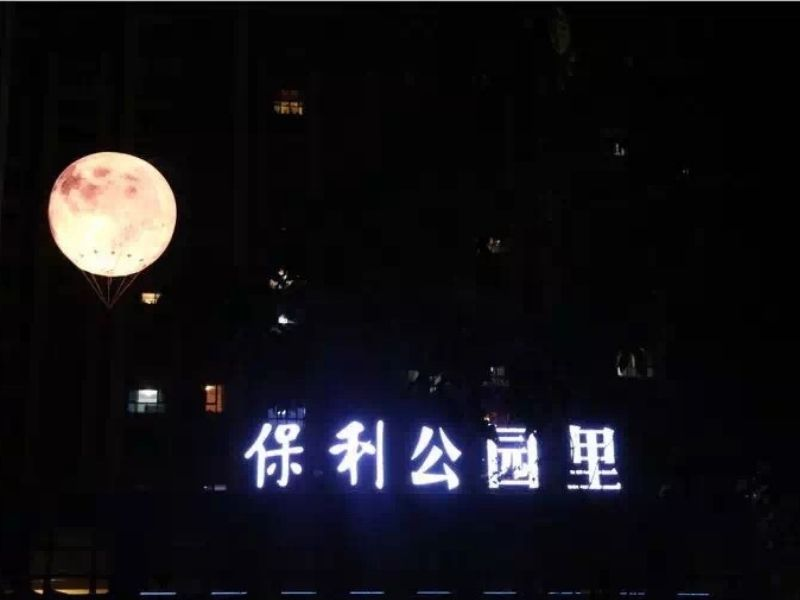 5m moon balloon 2 fly | Leader of Inflatable Tent | Advertising Balloon | Balloon Light | Helium Compressor in China