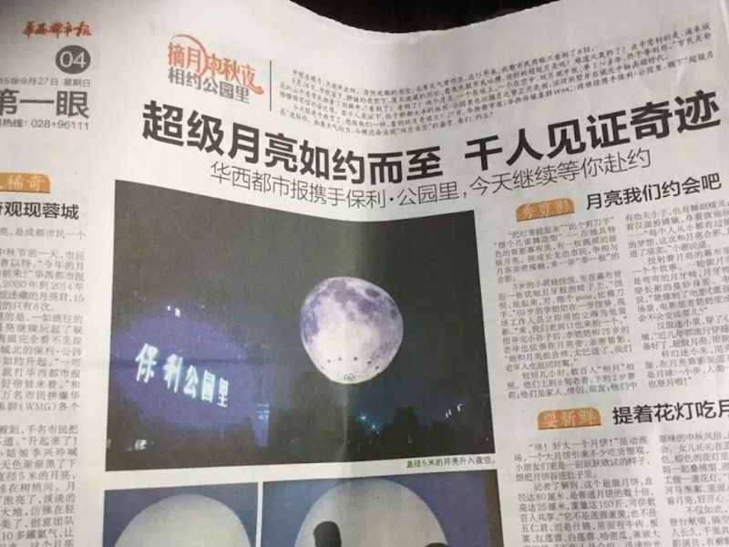 5m moon balloon 4 1 | Leader of Inflatable Tent | Advertising Balloon | Balloon Light | Helium Compressor in China