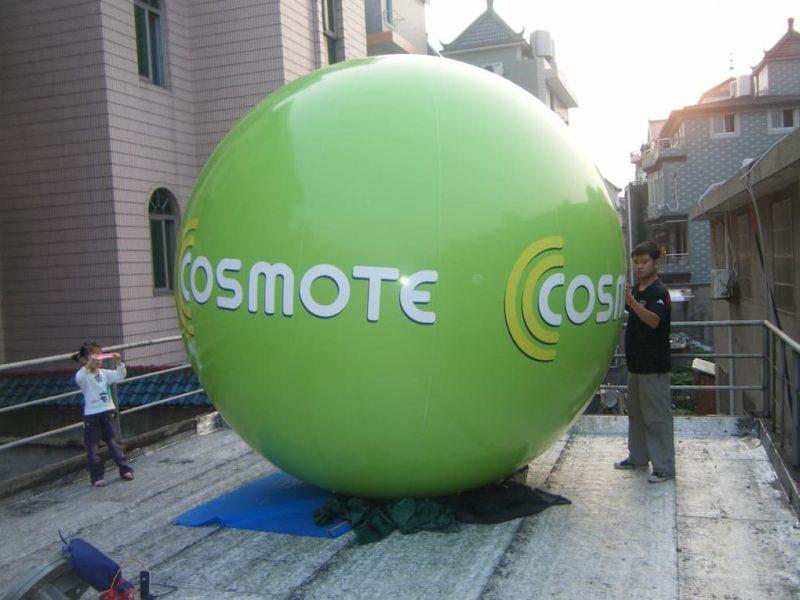 2.5m metro balloon