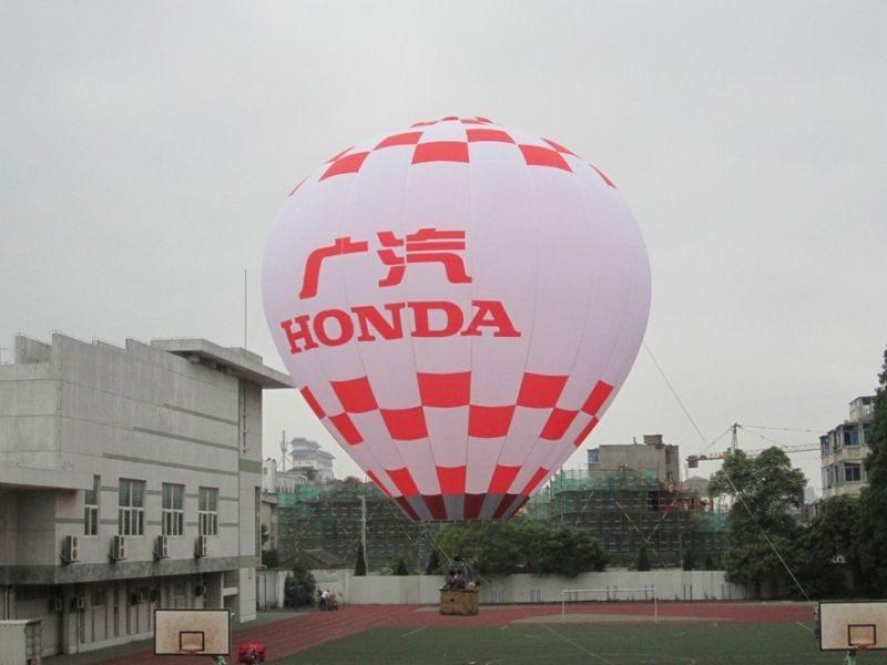 honda hot balloon